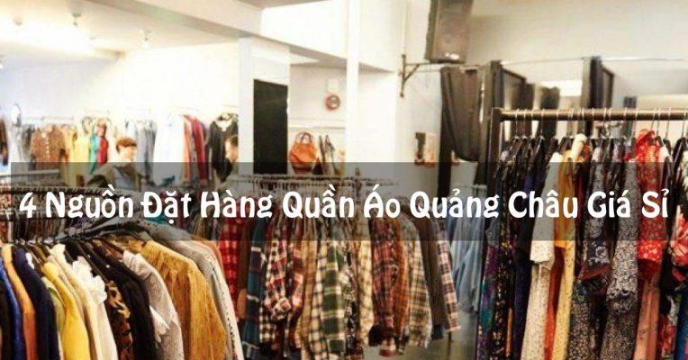 quần áo quảng châu giá sỉ